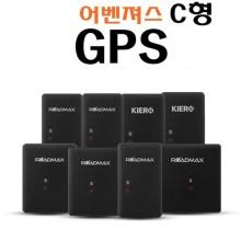 어벤져스 C형 GPS 무선위치추적기 다목적 차량용 레저용