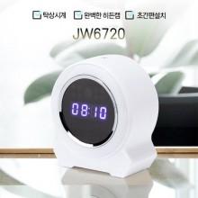 JW-6720(32GB)탁상시계캠코더 특수비밀녹화 CCTV 보안감시카메라